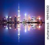 Shanghai Skyline At Night...