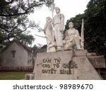Small photo of War Memorial - Hanoi, Vietnam