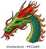 dragon head color | Shutterstock .eps vector #9912685