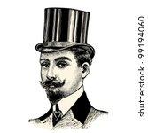top hat   vintage engraved... | Shutterstock .eps vector #99194060