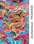 chinese dragon statue  on... | Shutterstock . vector #99200504