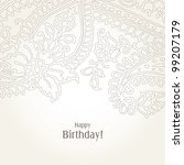 greeting card with copy space | Shutterstock . vector #99207179
