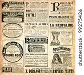 newspaper page with... | Shutterstock . vector #99275426