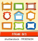Colorful Frame Set