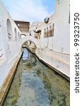 Small photo of Sidi Farruch, Quartier Corsaire, Old Algiers , City and harbour of Algiers