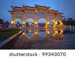 funny view of chiang kai shek... | Shutterstock . vector #99343070