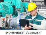 industrial worker with notebook | Shutterstock . vector #99355364