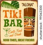 vintage metal sign   tki bar  ... | Shutterstock .eps vector #99362300