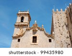 Small photo of Saint Andrews Church (Saint Andreus Church) in Peniscola old town just beside the castle. Valencian Community, Spain.