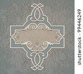 vector vintage border frame... | Shutterstock .eps vector #99446249