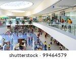 Manila   April 03  Sm Mall Of...