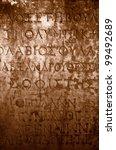 ancient greek inscriptions on...   Shutterstock . vector #99492689