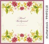 vector floral ornamental...   Shutterstock .eps vector #99493118