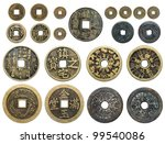 Set Of The Old Chinese Coins