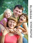 family lifestyle portrait of a... | Shutterstock . vector #99598778