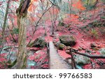 ransition bridge across the... | Shutterstock . vector #99766583