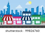Store front strip mall stores and city skyline - stock vector