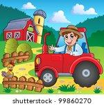 farm theme image 3   vector... | Shutterstock .eps vector #99860270