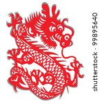 red dragon | Shutterstock . vector #99895640