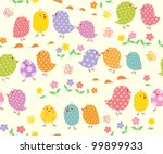 Stock vector background with nestling 99899933
