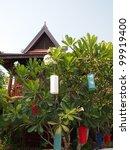 holiday in villa | Shutterstock . vector #99919400
