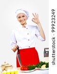 portrait of a young cook in...   Shutterstock . vector #99923249