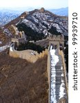The Great Wall Of China On A...