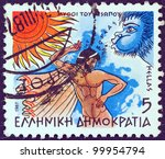 "Small photo of GREECE - CIRCA 1987: A stamp printed in Greece from the ""Aesop's Fables"" issue shows ""The North Wind and the Sun"", circa 1987."