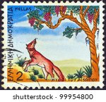 "Small photo of GREECE - CIRCA 1987: A stamp printed in Greece from the ""Aesop's Fables"" issue shows ""The Fox and the Grapes"", circa 1987."