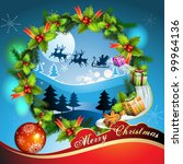 christmas ball with gifts | Shutterstock . vector #99964136
