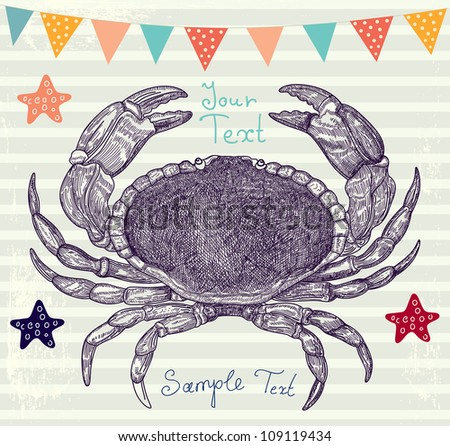 sea blue striped illustration