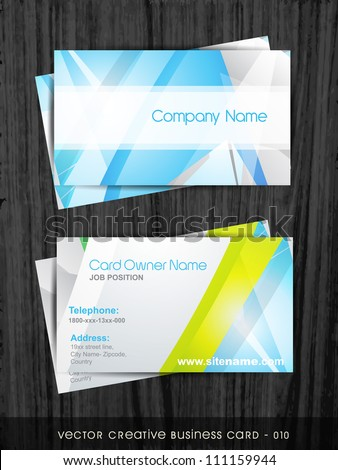 Modern Background Id Card Free Vector Download 57 165 Free Vector