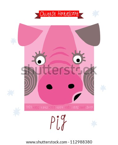 pig horoscope vector drawing