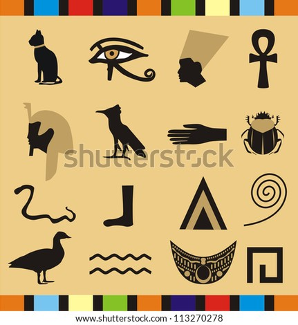 egyptian symbols of royalty - photo #4