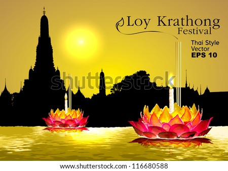 loy krathong  festival in