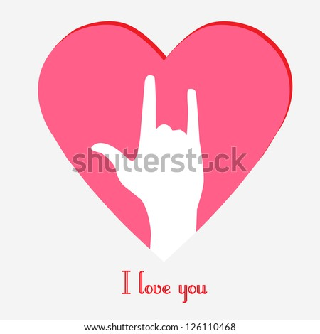 I Love You Symbol Free Vector Download 93644 Free Vector For