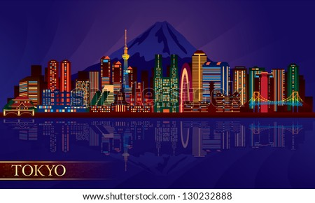 tokyo city night skyline