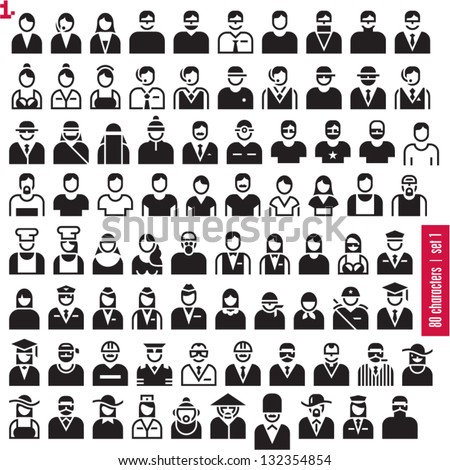 people icons 80 characters set