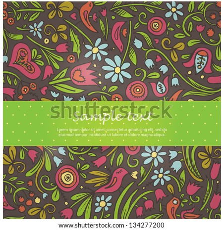 vector ornate wallpaper with