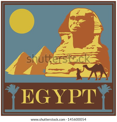 sphinx in egypt  vector