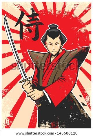 samurai vintage poster