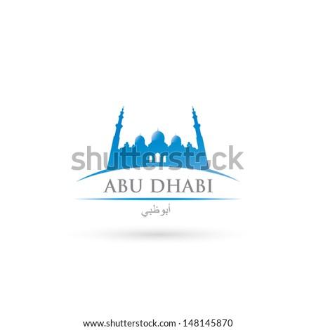 abu dhabi symbol   vector