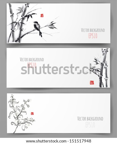 banners with bamboo  willow and