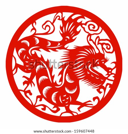 vector of chinese dragon