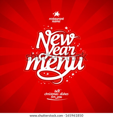 new year menu card design