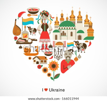 ukraine love   heart with icons