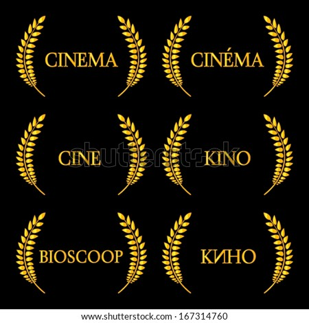 cinema laurels in different