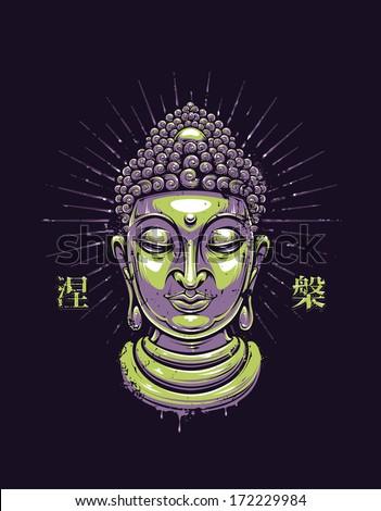vector buddha print grunge