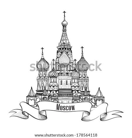 moscow city symbol st basil's