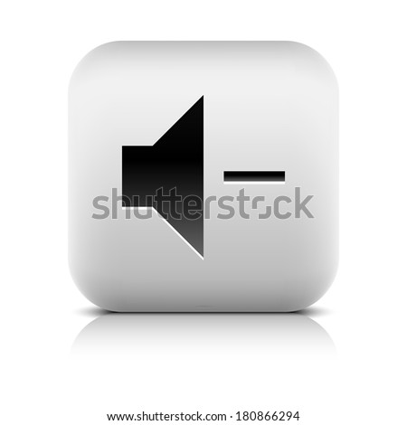 media player icon with volume